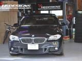 [Blog] F10 BMW