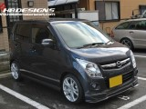 Mazda AZ-Wagon